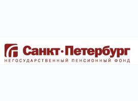 НПФ Санкт-Петербург