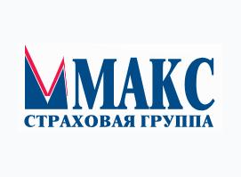 Страховая МАКС